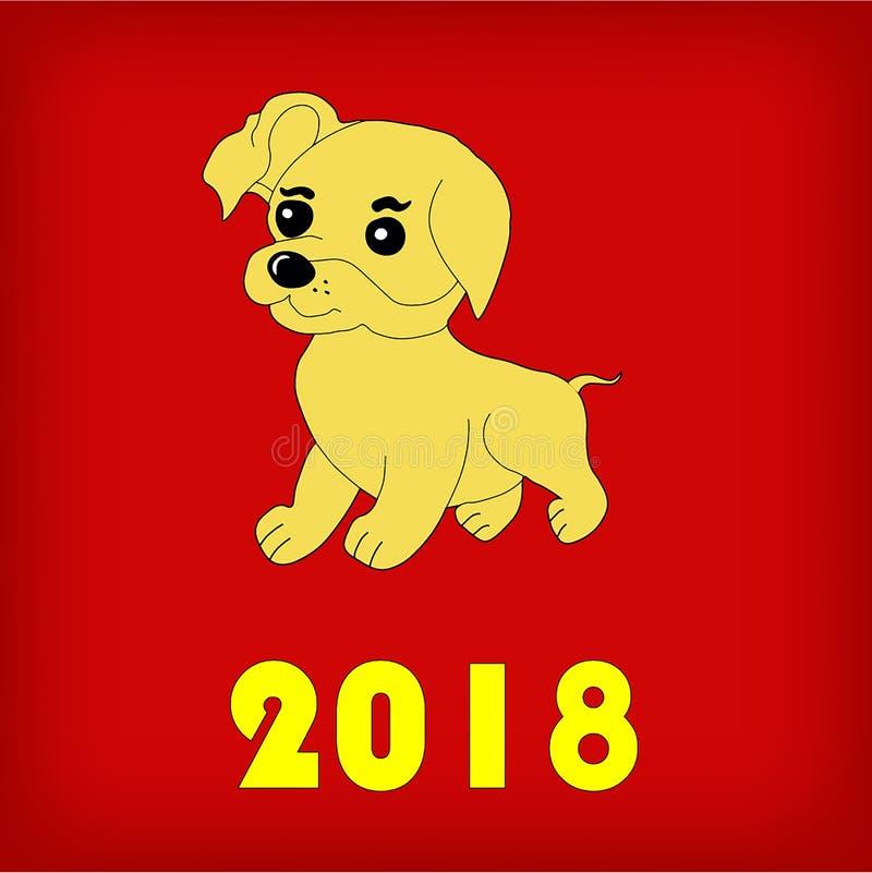 Chien jaune, symbole de l'année 2018 images stock