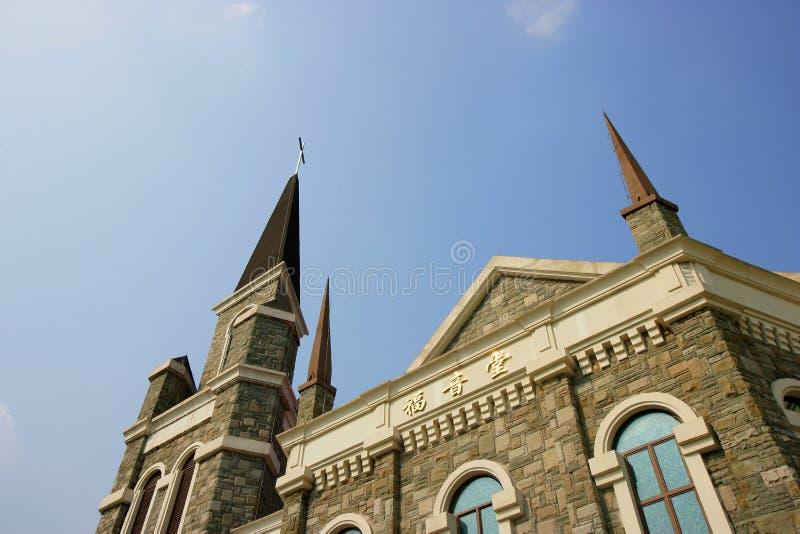 Chiesa cristiana del vangelo di Chongqing Jiangbei immagini stock libere da diritti