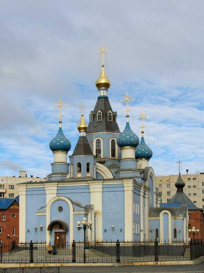 Chiesa Cristiana Ortodossa Immagine Stock Libera da Diritti