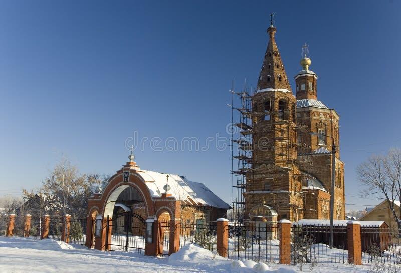 Chiesa dell'Epiphany del signore immagini stock