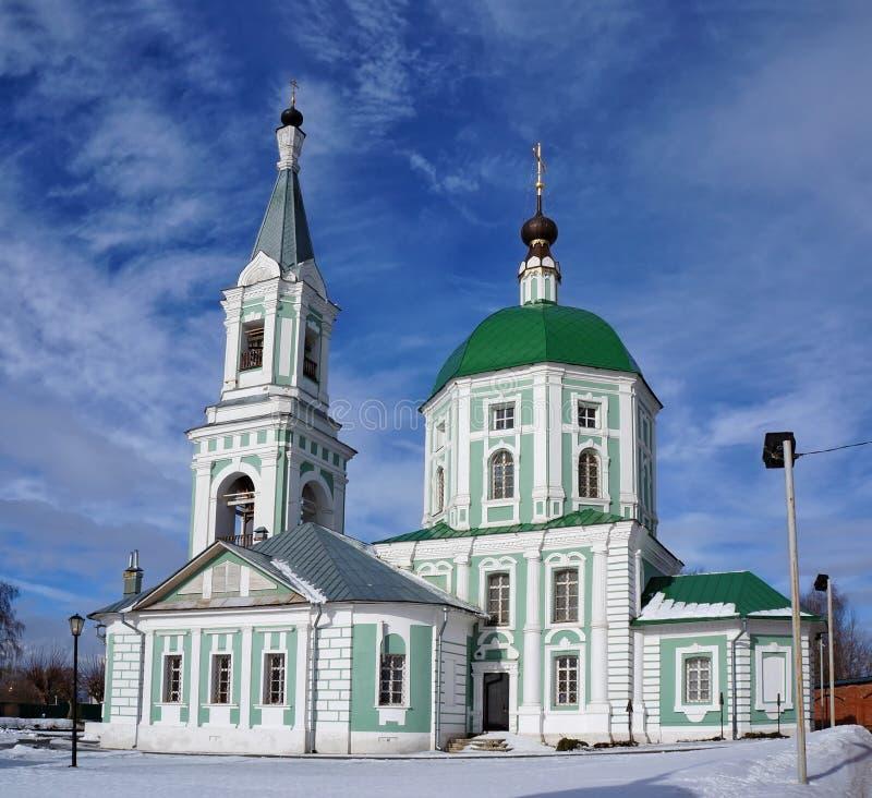 Chiesa della st Catherine nella città di Tver', Russia immagini stock libere da diritti