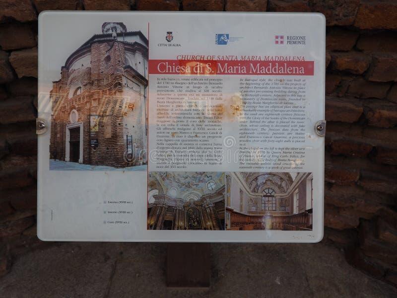 Chiesa di Santa Maria Maddalena in alba immagine stock libera da diritti