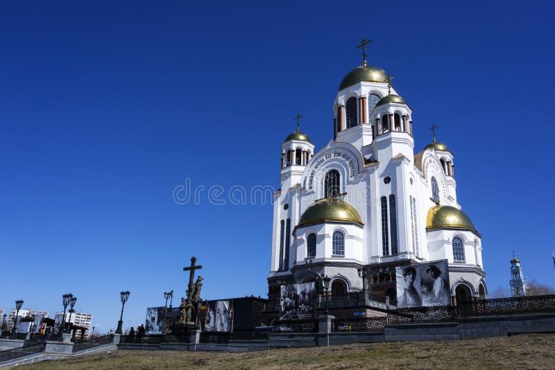 Chiesa di tutti i san, Ekaterinburg fotografia stock libera da diritti