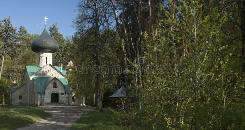 Download Chiesa ortodossa fotografia stock. Immagine di cattedrale - 55351732