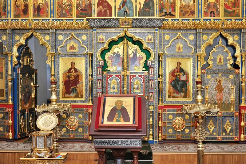 Chiesa Chiesa ortodossa christianity C immagini stock