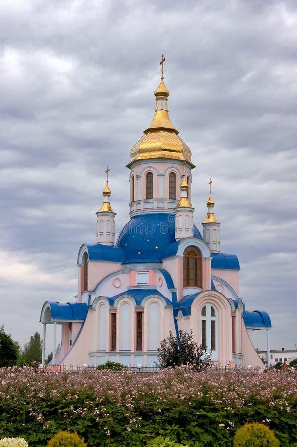 Chiesa ortodossa moderna 1 immagine stock