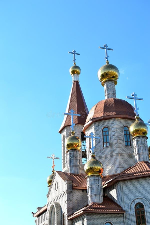 Chiesa ortodossa moderna fotografia stock libera da diritti