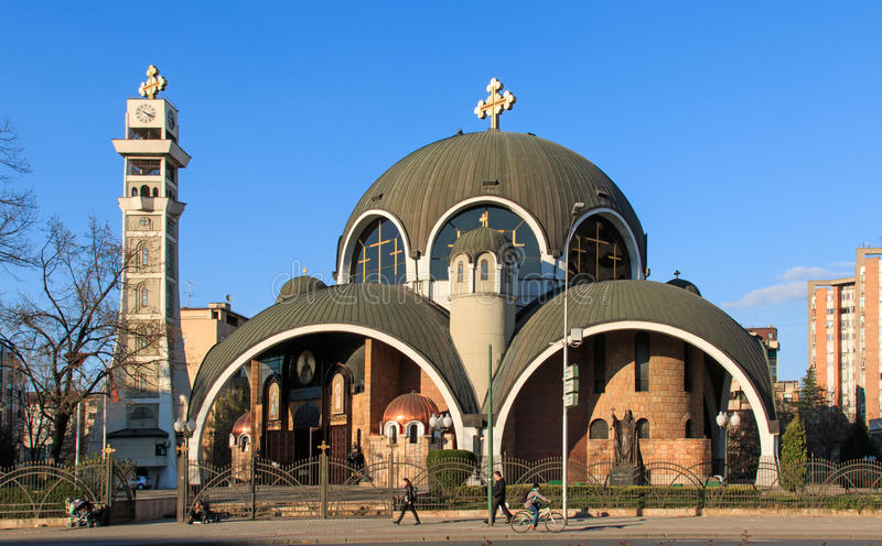 Chiesa ortodossa Skopje, Macedonia di Soborna fotografie stock libere da diritti