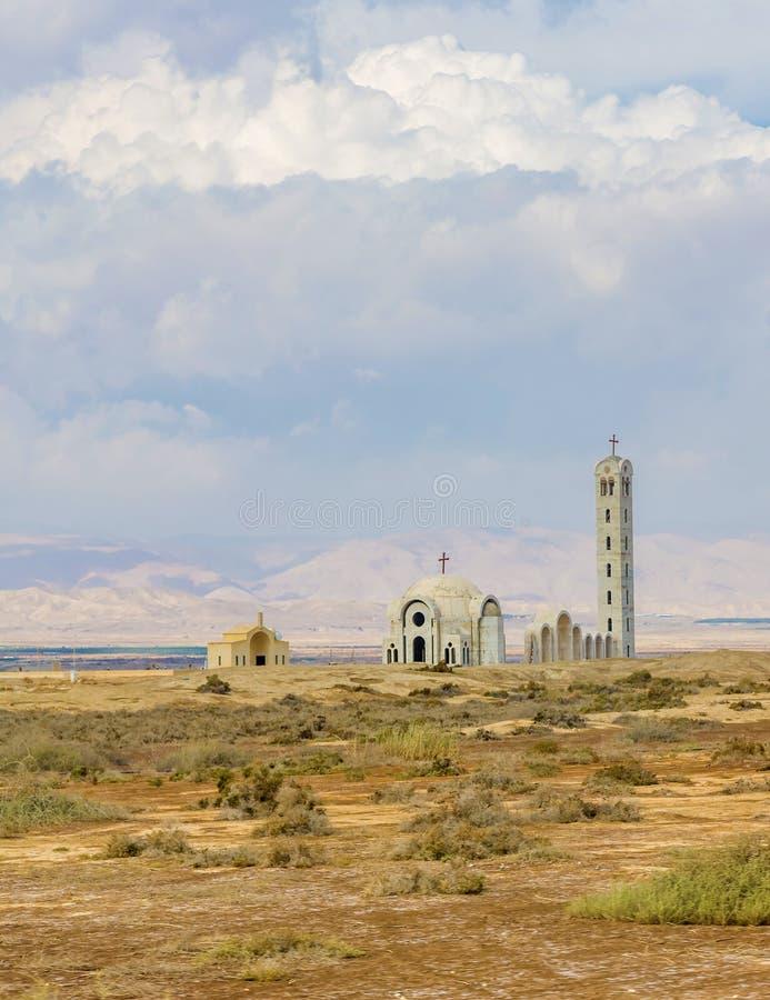 Chiese al sito di battesimo, Giordania fotografia stock libera da diritti
