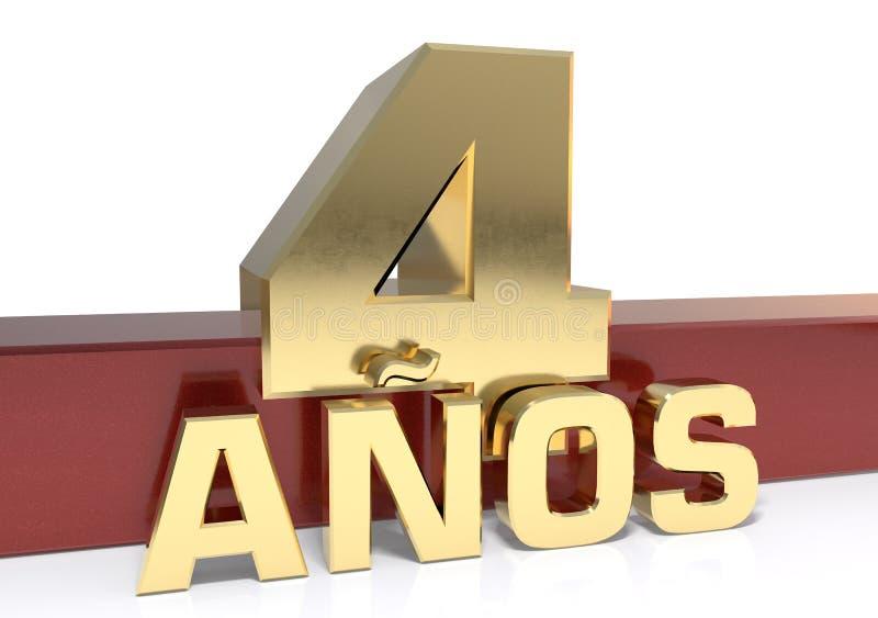 Chiffre d'or quatre et le mot de l'année Traduit de l'Espagnol - années illustration 3D illustration de vecteur