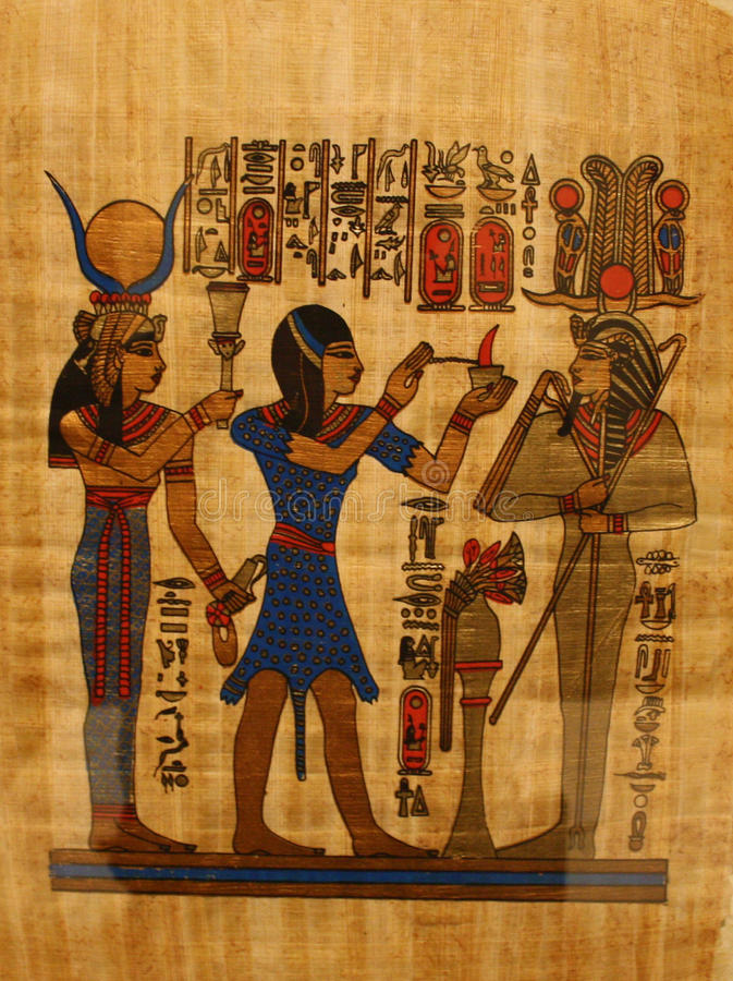 Chiffres de l'Egypte illustration stock