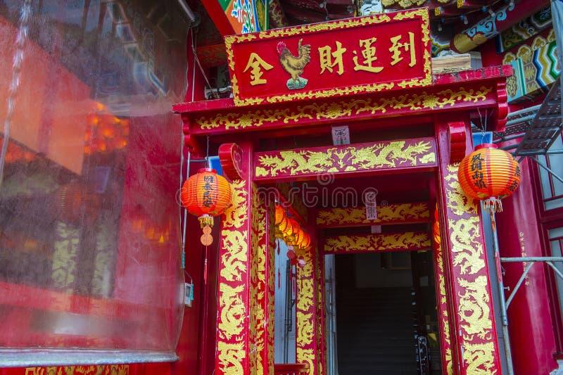 Chih Nan świątynia w Taipei zdjęcie royalty free