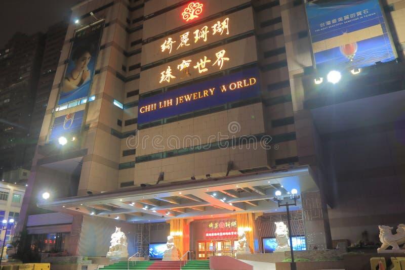 Chii Lih biżuterii zakupy światowy centrum handlowe Kaohsiung Tajwan obraz royalty free