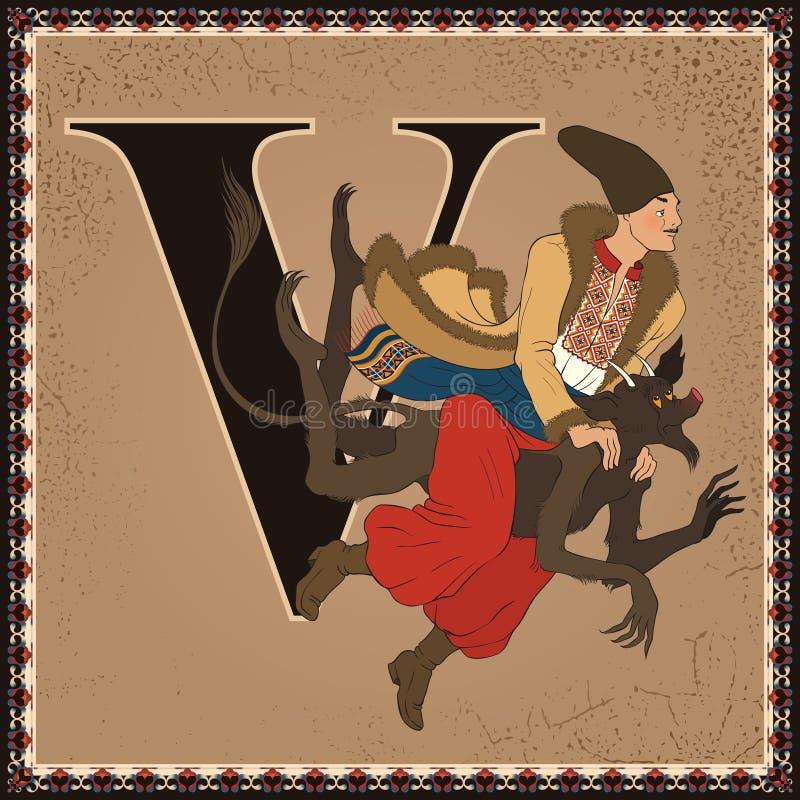Children book cartoon fairytale alphabet. Letter V. Vakula and the Devil. The Night of Christmas Eve by Nikolai Gogol. The illustrated literary book alphabet for royalty free illustration