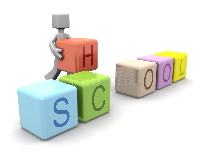 Children education concept stock image