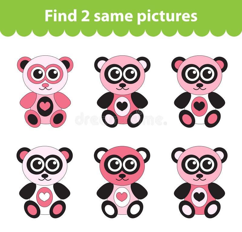 Children& x27; s-Lernspiel Entdeckung zwei die gleichen Bilder Satz des Teddybären für die Spielentdeckung zwei die gleichen Bild lizenzfreie abbildung