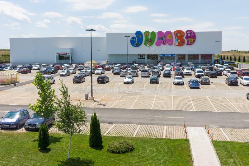 Children`s Supermarket in Burgas, Bulgaria royalty free stock photos