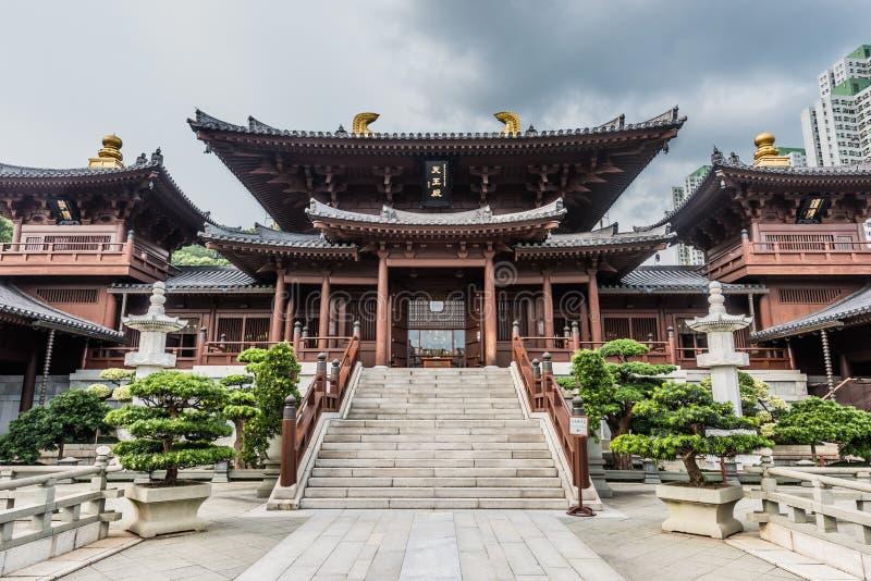 ChiLin Nunnery borggård Kowloon Hong Kong royaltyfria foton