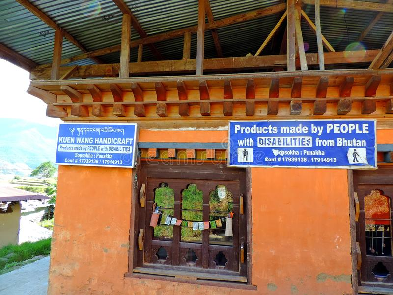 Souvenir shop enroute Chimi Lhakhang, Bhutan. Chimi Lhakhang, also known as Chime Lhakhang or Monastery or temple, is a Buddhist monastery in Punakha District stock photography