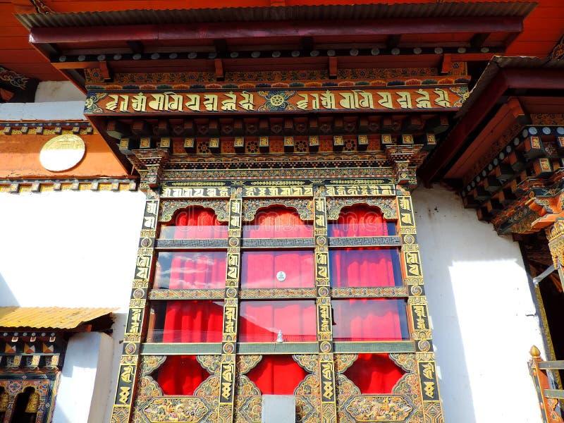 Chimi Lhakhang, Bhutan lizenzfreie stockfotografie