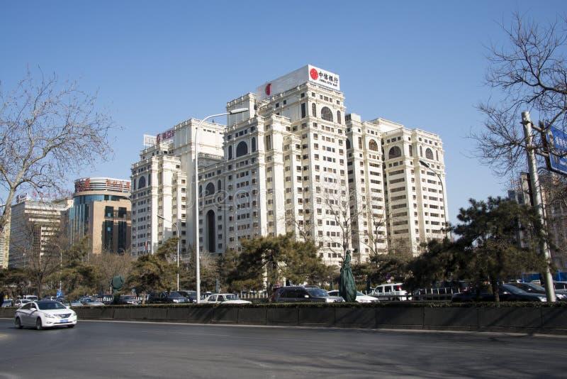 Chinês asiático, Pequim, construção de Fu, arquitetura moderna imagem de stock