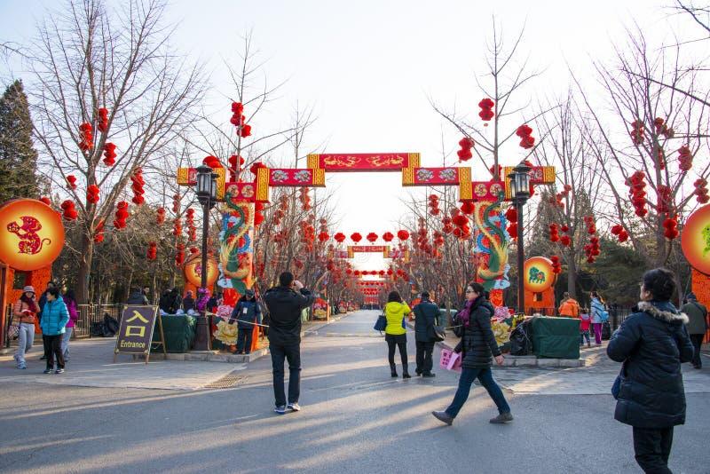 Chinês de Ásia, parque de Ditan do Pequim, o templo do festival de mola justo fotos de stock royalty free