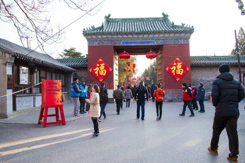 Chinês de Ásia, parque de Ditan do Pequim, o templo do festival de mola justo imagens de stock
