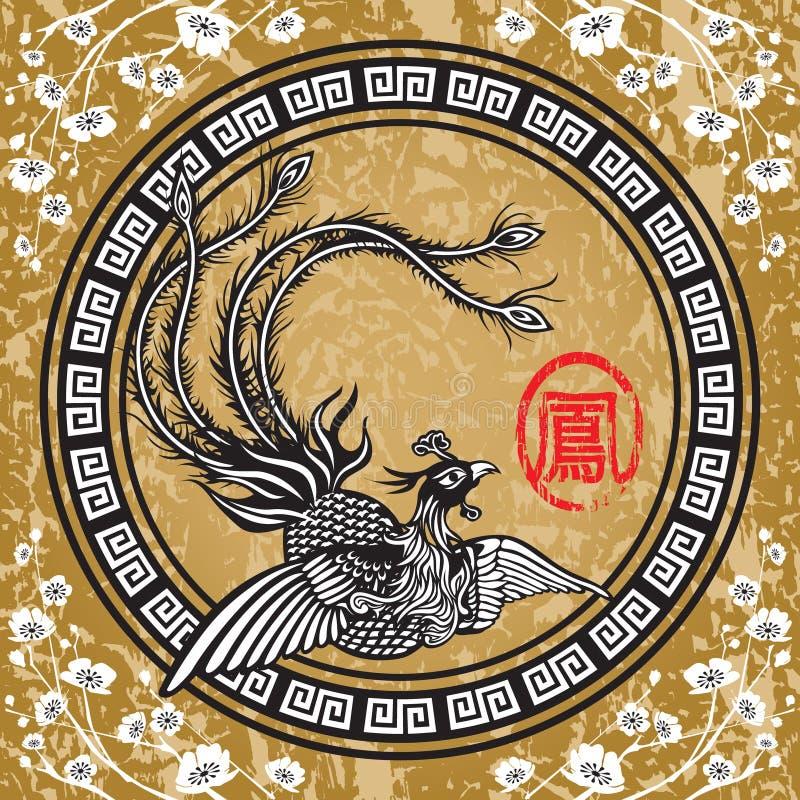Chinês tradicional Phoenix ilustração stock