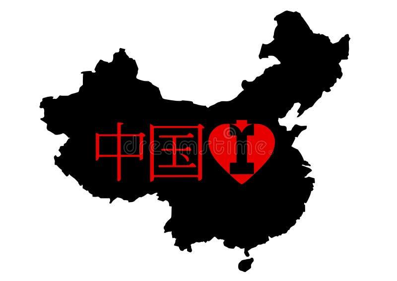 China stock photos