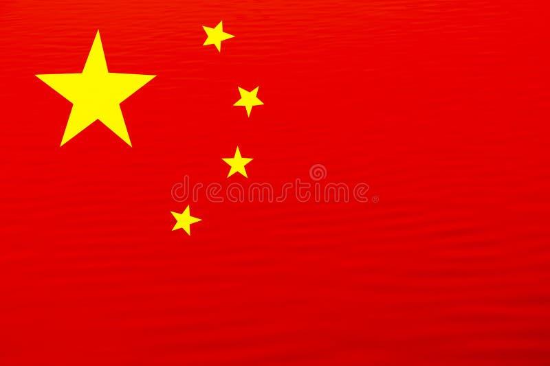 China libre illustration