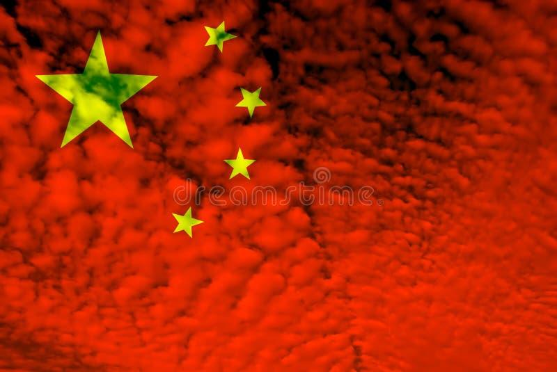 China ilustración del vector
