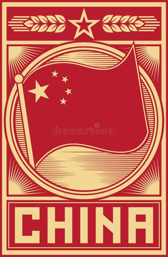 China ilustração royalty free