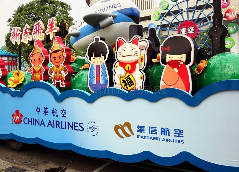 China Airlines sfoggia galleggiante immagini stock