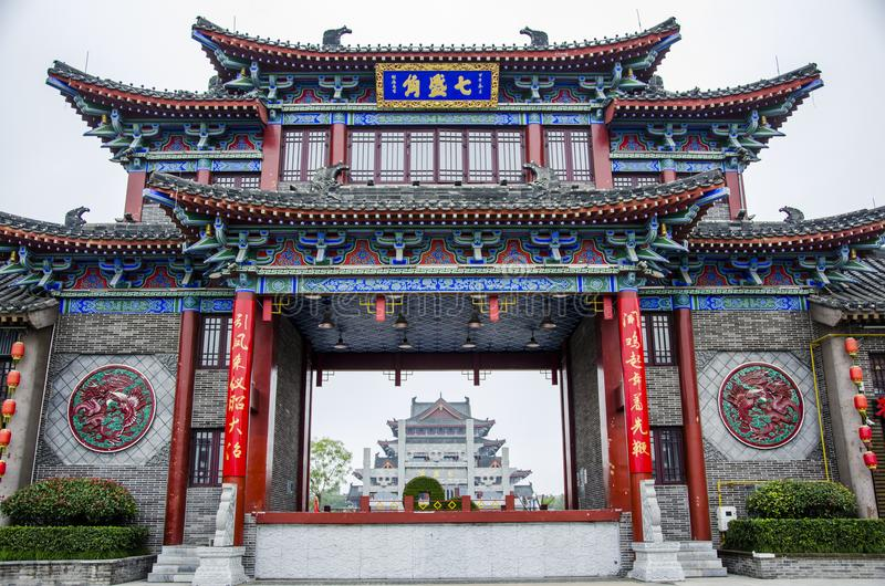 China ancient architecture. Henan province has a long tradition culture and history which has many excellent cultural projects from time immemorial, the cradle royalty free stock images