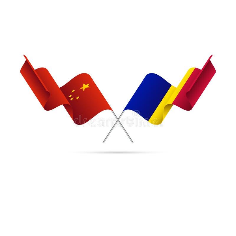 China and Andorra flags. Vector illustration. China and Andorra flags. Waving flag vector illustration