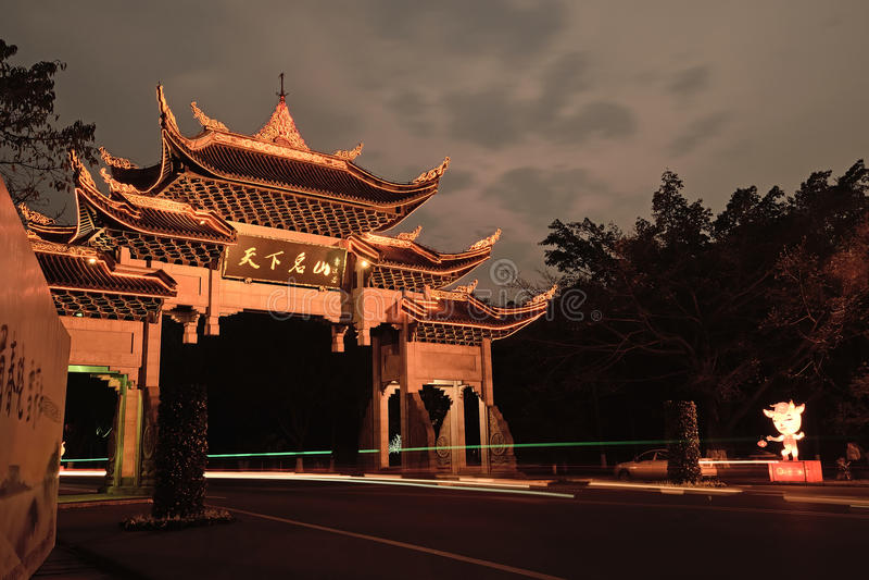 China-arco de Emei do Mount Emei foto de stock royalty free