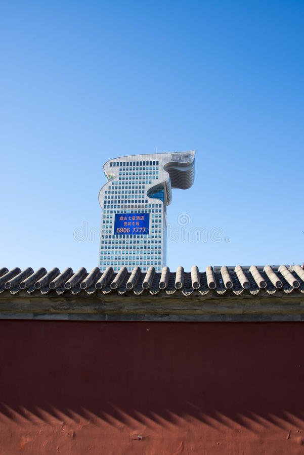 China and Asia, Beijing, Bei Ding Niangniang Temple,Classical architecture and modern architecture. China and Asia, Beijing, Classical architecture red royalty free stock photo