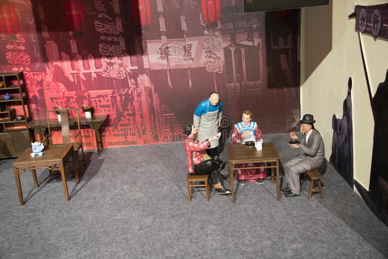 China Asia, Beijing, the National Grand Theater, stage model. China Asia, Beijing, the National Grand Theater, drama Wangfujing, the stage character model stock photo