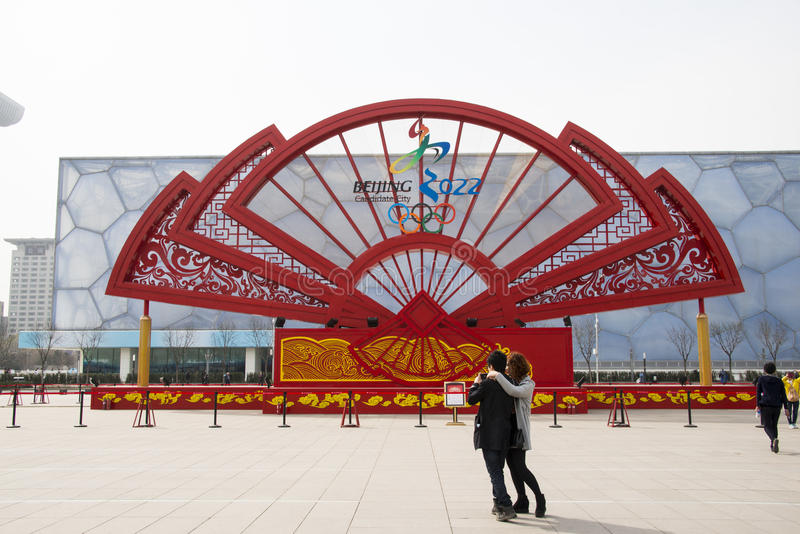 China Asia, Beijing, the National Swimming Center. Chinese Asia, Beijing, the National Swimming Center, the 2022 Winter Olympics bid, theme landscape royalty free stock photos