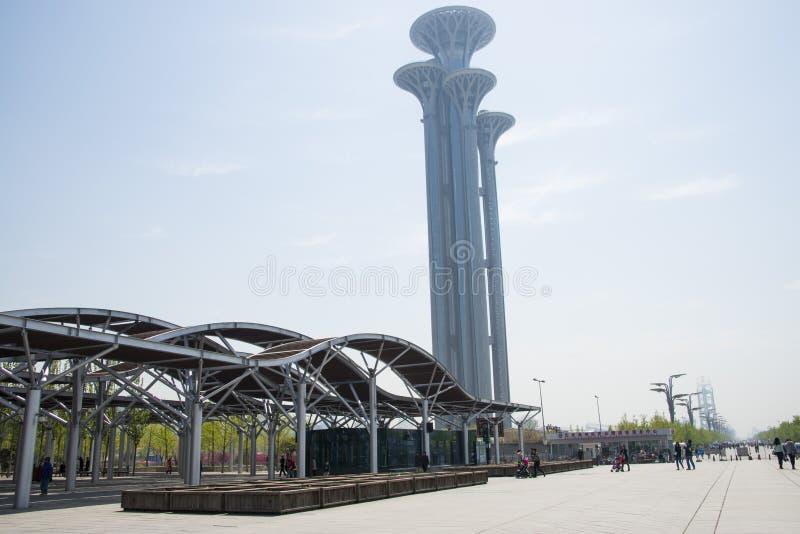 China Asien, Peking, olympische Forest Park, das moderne Gebäude, Galerie, Rahmen, Ausblickturm, stockfoto