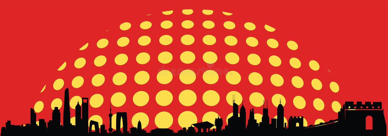 China atmosphere Skyline. Great Mainland China atmosphere Building Skyline stock illustration