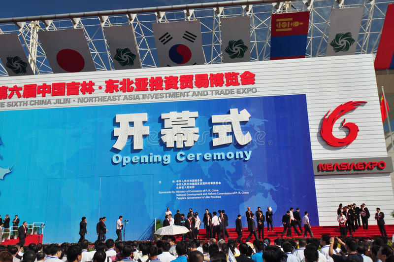 China-Ausstellung, Changchung lizenzfreies stockfoto
