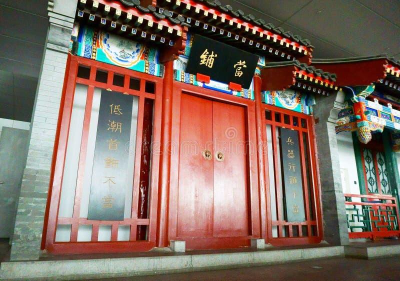 China Azië, Peking, het hoofdmuseum, het pandjeshuis royalty-vrije stock foto's
