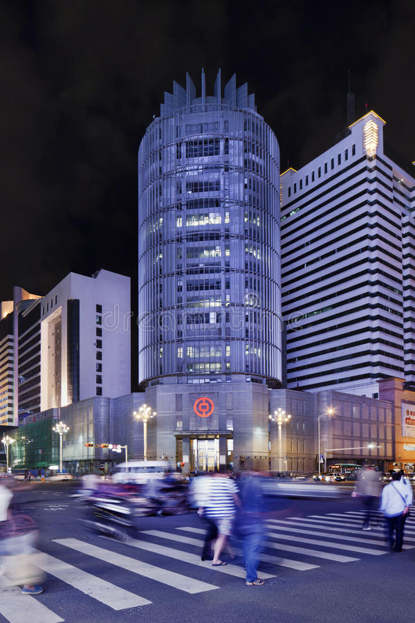 China Bank office at night, Kunming, China royalty free stock photo