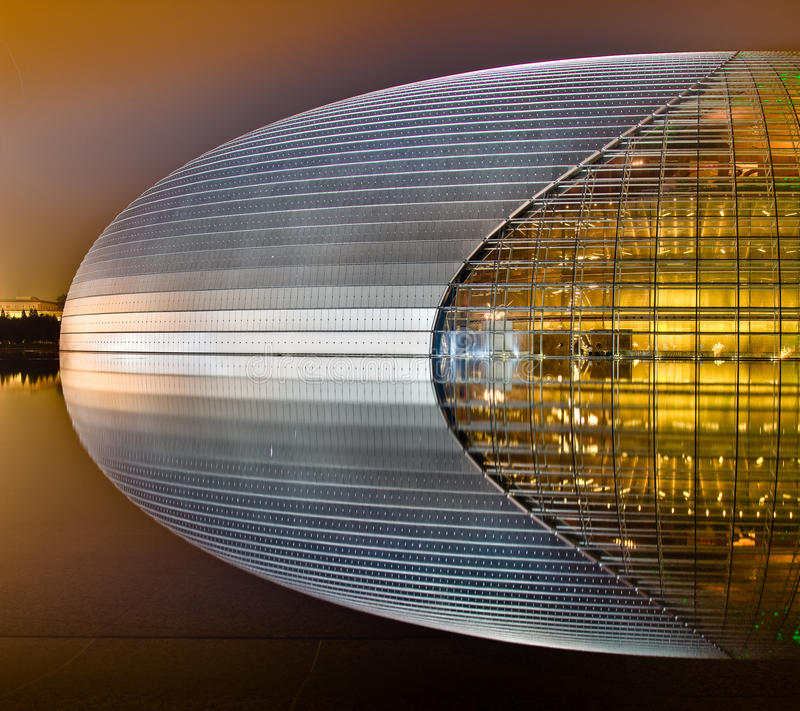 China - Beijing The Egg. The Egg 国家大剧院, officially known as the National Centre for the Performing Arts, massive brand new building royalty free stock image