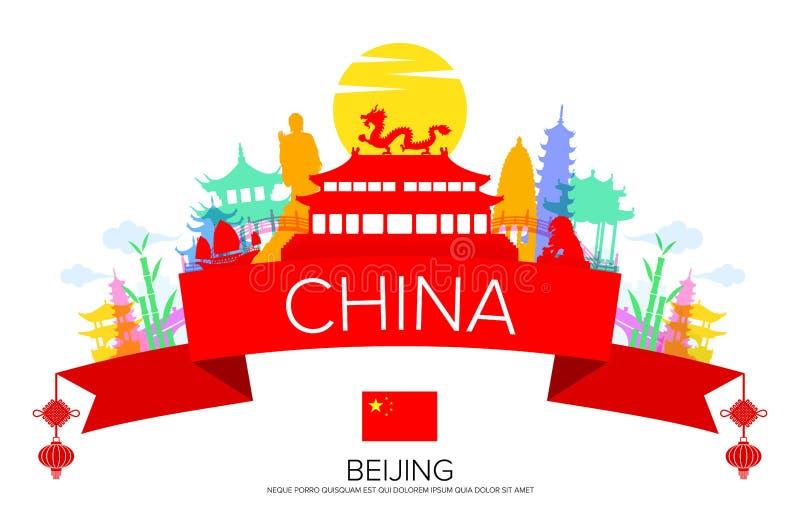 China Beijing Travel, Landmarks. stock illustration