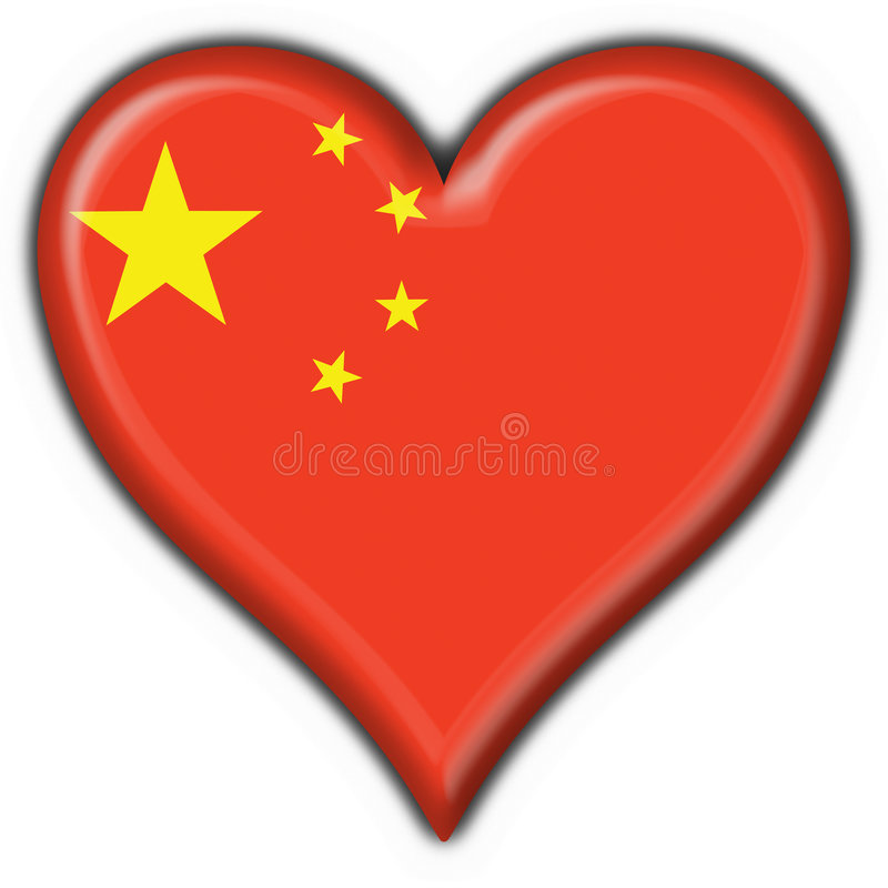 Download China Button Flag Heart Shape Stock Illustration - Image: 4715594