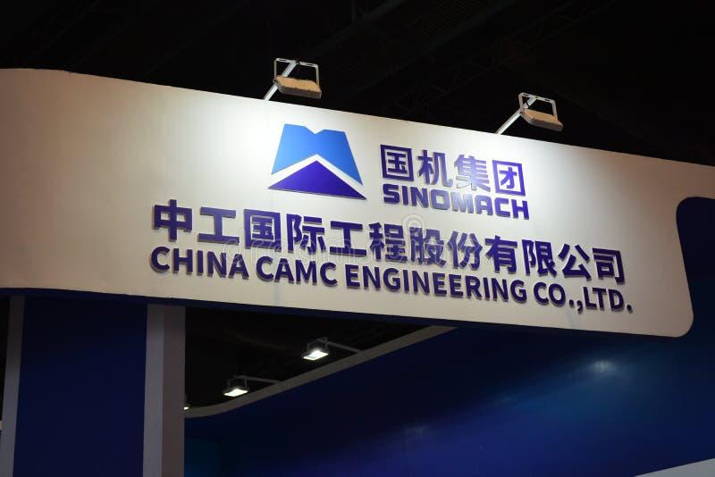 China Camc Engineering Co πινακίδα στο σόου Philauto στο Πασάι των Φιλιππίνων στοκ φωτογραφίες