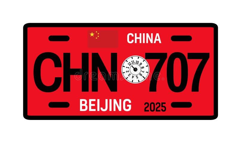 China car plate design. On white background. Simple colours illustration stock illustration