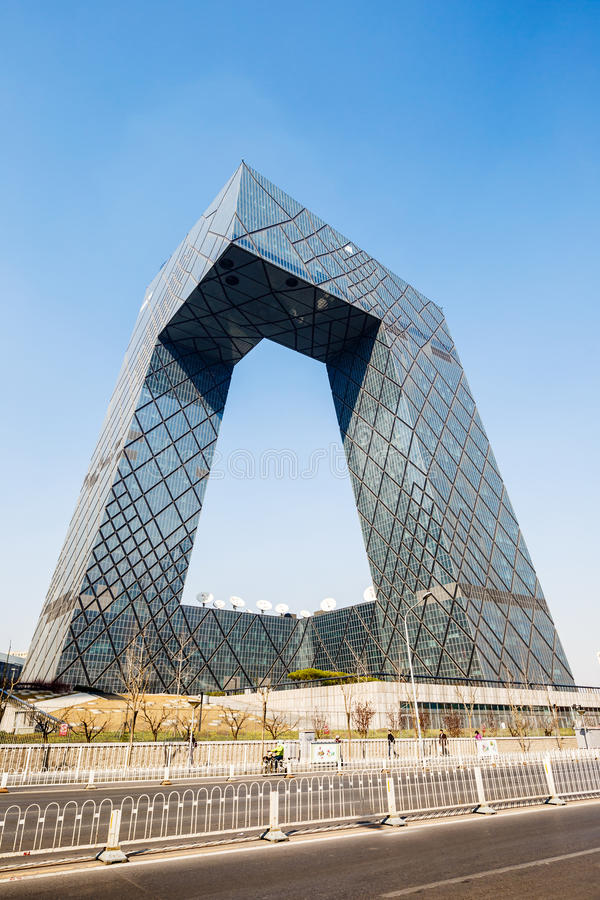 China Central Television (CCTV) Headquarters, in BEIJING stock image